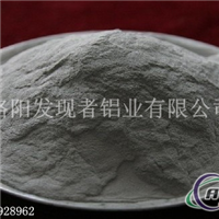 金屬鋁粉生產基地