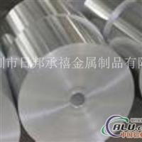 1A99铝合金1A95铝合金批发销售