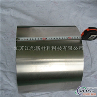 鋰電池專用鎳帶