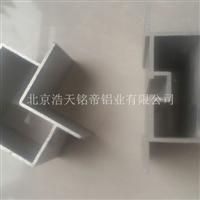 機柜專用鋁型材  鋁型材進口