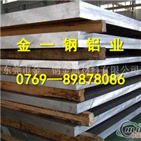 镁铝进口7075T651超硬铝板