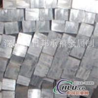 1A90铝合金厂家供应批发销售