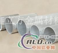 保定散热器型材、工业型材、铝异型材