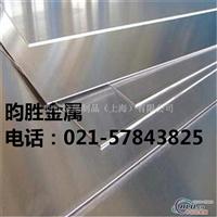5083铝板硬度5083合金铝板成分