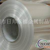 1A50铝合金1350铝合金批发供应