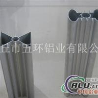 工业型材 散热器铝型材