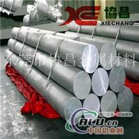 7A15T6、超硬鋁棒