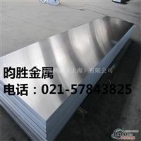 7075铝板化学成分7075耐腐蚀铝