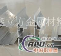 河北工业型材散热器铝异型材