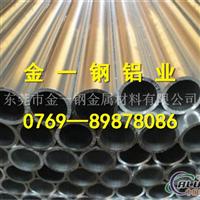 美国芬可乐6061抗氧化铝管厂家销售
