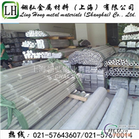 6201铝板性能 6201铝板厂家