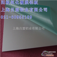 本色氧化铝板