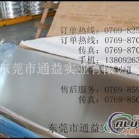 al5754铝板价格