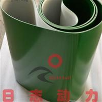 艾瑪拉PVC綠色白色抗靜電輸送帶