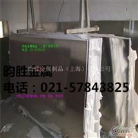 LC4拉絲鋁板    LC4T6合金鋁板成分