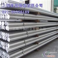 上海6061铝棒
