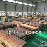 4007铝薄板性能 4007铝薄板规格