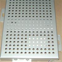 八和建材百货商场外墙冲孔铝单板定制厂家