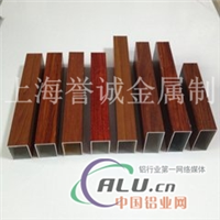 厂商木纹铝方通200×100 厂家价格
