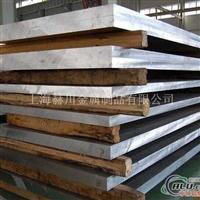 7178铝合金板厂家材质