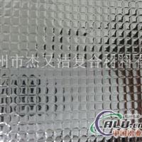 供應鋁膜珍珠棉,方格紋鋁膜EPE