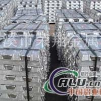 长三角供应A356.2铝合金锭