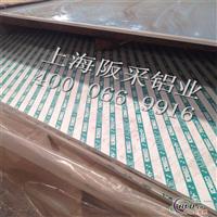 A5083铝板《上海阪采》现货