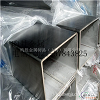 2a12铝方管规格、价格直销2A12铝