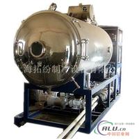 硅油冻干机制冷佳性能稳定
