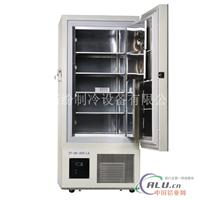 低温冰箱86度冰箱