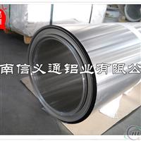 0.5mm铝皮 管道保温铝皮