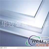 美铝 2319铝合金板焊接加工铝