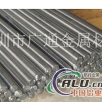 进口5083美国铝合金 强度高铝棒