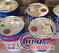 汉钟冷冻油HBRB02江苏江西吉林