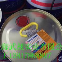 汉钟冷冻油HBRA01福州甘肃兰州