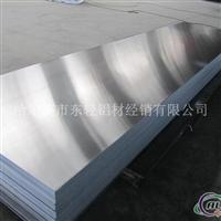 供用东轻公司产600高等铝板