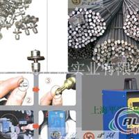 标牌焊接机 标牌铆焊接机