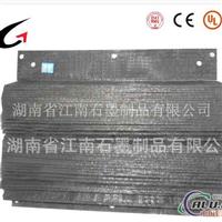 供应CC复合材料板