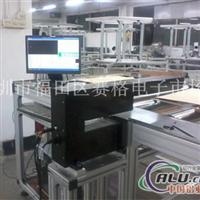 压延铝带高精度厚度测量仪