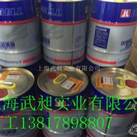 汉钟冷冻油HBRB03宁夏青岛宁波