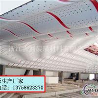 芜湖氟碳幕墙铝单板生产基地