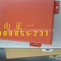 铝单板厂家供应河南氟碳铝单板
