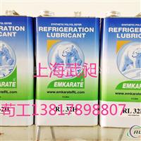 冰熊冷冻油RL220H温州台州柳州