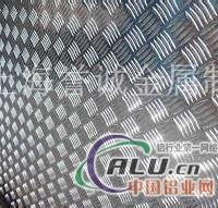 花紋鋁板1060花紋鋁板供應商