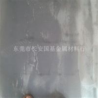 铝合金挤压加工进口铝合金7075