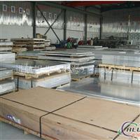 进航铝业2A20铝板中国一级代理商