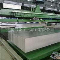 2A17铝板中国进航一级代理商