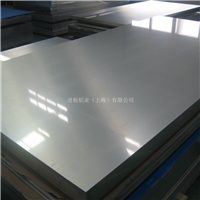 进口2A11铝板密度产地规格