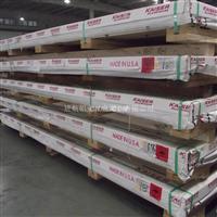 2A14铝板中国进航一级代理商