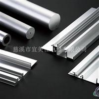 汽車天窗用鋁型材 鋁擠壓 鋁加工材